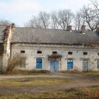 Gerdauen - Железнодорожный. Хозпостройка в замке., Железнодорожный