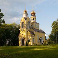 Храм Святых первоверховных апостолов Петра и Павла, Железнодорожный