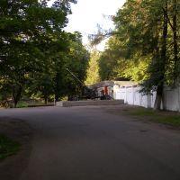 ул.40 лет Победы (КПП ВЧ), Знаменск