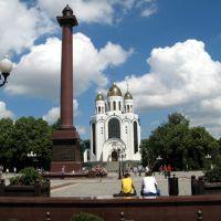 Площадь Победы (вид на Стеллу и Храм Христа Спасителя), Калининград