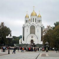 Christ the Saviour Dome, Калининград