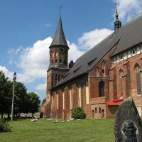 Кафедральный Собор (Der Dom, Kniephof), Кенисберг