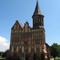 Кафедральный Собор (Der Dom), Кнайпхоф (Kneiphof), Кенисберг