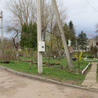 Весёлый дворик, Краснознаменск