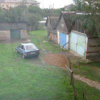 yard, Краснознаменск