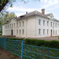 Средняя школа, Краснознаменск