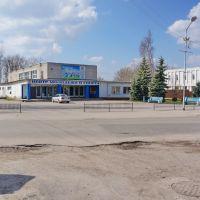 Центр молодежи и спорта, Краснознаменск