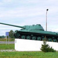 Т-10, Краснознаменск