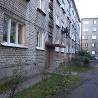 ул. Победы дом 4, Неман