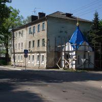 Улица Советская, Неман