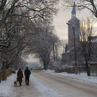 Советская, Озерск