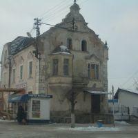 1903 - Before restorations, Озерск