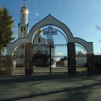 Церковь, Полесск