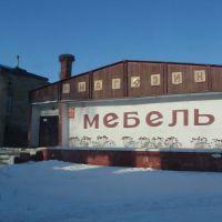 мебель, Полесск