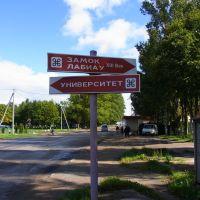 2011 Калининград, Полесск (Labiau), Полесск