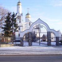 Церковь Святого Тихона, Полесск