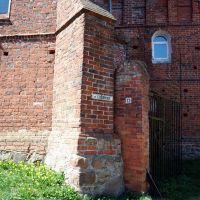 Правдинск Кирха Святого Георгия  1313 год (Friedland Kirch St George), Правдинск