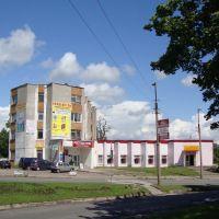 Cafe Rus :-), Правдинск