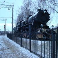 вокзал, Советск