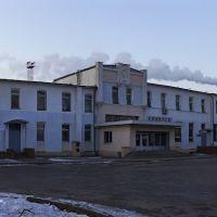 Железнодорожный вокзал в Советске., Советск