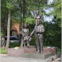 Бежецк. Памятник Н.Гумилеву, А.Ахматовой, Л.Гумилеву. 08.2012., Бежецк