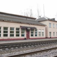 Вокзал в Бежецке, Бежецк