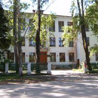 Школа, Белый Городок