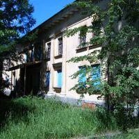 Заводская Столовая, Белый Городок