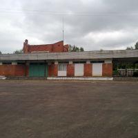 """Станция """"Белый Городок"""", Белый Городок"""