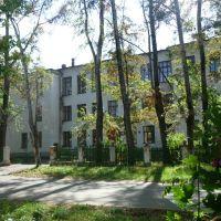 Средняя школа, Белый Городок
