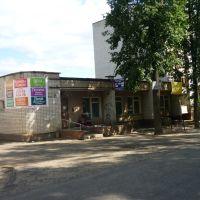 Магазин Белогородец(центр посёлка), Белый Городок