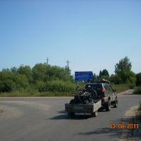 Развилка  Белый Городок - Приволжский., Белый Городок
