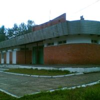 Belyi Gorodok station, Белый Городок