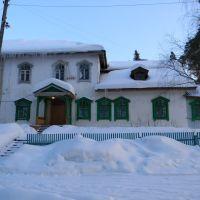 Детский сад, Березайка