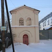 Водонапорная башня станции Березайка, Березайка