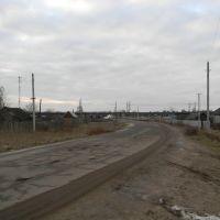 Дорога на Корыхново, Березайка