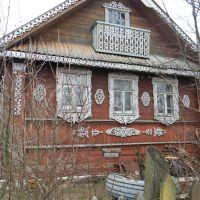 Красивый дом, Березайка