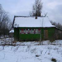 """""""Витражная"""" терраса, Березайка"""