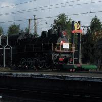 The Station Bologoe. The Locomotive., Бологое