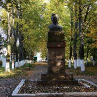 Памятник С.М.Кирову, Бологое