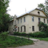 Здание администрации и почта, Васильевский Мох