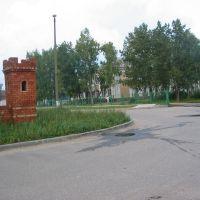 ЗАТО Озёрный Тверской области, Выползово