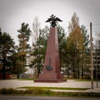 50 лет ракетным войскам стратегического назначения / Vipolzovo / Russia / 2012, Выползово