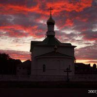 Новая церковь, Западная Двина