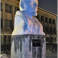 Ленин в Западной Двине, Западная Двина