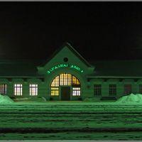 Вокзал Западной Двины, Западная Двина