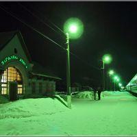 Поезд на Великуие Луки в Западной Двине, Западная Двина