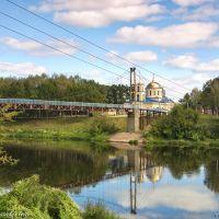 Tverskaya obl, Volga river, Zubtsov Зубцов Тверская область Волга, Зубцов