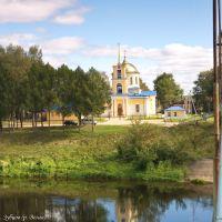 Тверская область, город Зубцов, река Волга, Зубцов