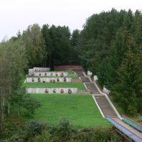 Мемориальный комплекс, Зубцов
